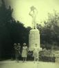 Історичні фото
